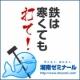 イベント「★ 大募集!2012年・コレがわが家の流行語 ★」の画像
