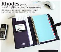 【C COMPANY】 フランス製革使用のお洒落なシステム手帳
