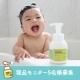 【instagramモニター募集】全身洗える国産オーガニックシャンプー