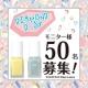 イベント「【instagram】上品ラメが輝く★paダイヤモンドダストネイル」の画像
