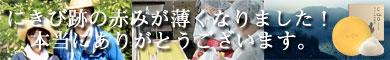【ウドエッセンスセンガンソープ】職人さん手作りの透明美容液石鹸