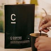 顔出し・二次利用OKのインスタ投稿募集♪C COFFEEで新年のダイエットにトライ!本品(1ヶ月分)を50名様にプレゼント!