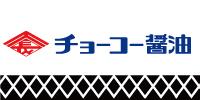チョーコー醤油株式会社
