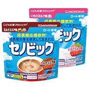ロート製薬株式会社の取り扱い商品「セノビック ミルクココア味 いちごミルク味」の画像