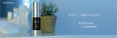 株式会社パリー化粧品