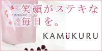 顔のたるみを解消するための噛む美容サプリメント「カムクル」|エミクル