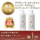 イベント「【5名様】楽天&口コミNO.1!ルネッサンスシャンプー&コンディショナーセット!」の画像