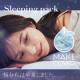 【新商品お試し企画】霧状ミストで眠る時間を保湿の時間に!/モニター・サンプル企画