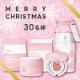 イベント「G9スキンの可愛いピンクシリーズをセットで30名様にプレゼント♪」の画像