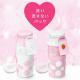 可愛い見た目で実力派♡2種類の「泡の美容液」を合計60名様にプレゼント♪/モニター・サンプル企画