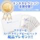 【ピーリングパック】アクネーゼスパークリングピールパック現品プレゼント☆/モニター・サンプル企画