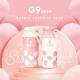 イベント「G9 SKINから、シュワシュワ弾ける牛乳炭酸パックが新登場!40名様にプレゼント♪」の画像
