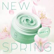 「大人気!G9 WHITE WHIPPING CREAMから、新色ミントグリーン登場 [50名様]」の画像、GR株式会社のモニター・サンプル企画