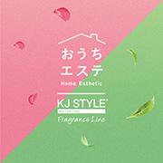 「KJ STYLE 美脚フレグランス  ローズ&リーフでリラックスケア 60名様へ」の画像、GR株式会社 のモニター・サンプル企画