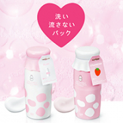「可愛い見た目で実力派♡2種類の「泡の美容液」を合計60名様にプレゼント♪」の画像、GR株式会社のモニター・サンプル企画