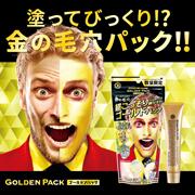 「塗った瞬間に黄金肌!? パートナーと一緒に使って♪ 男革命ゴールデンパック!![50名様]」の画像、GR株式会社のモニター・サンプル企画