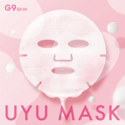 「ぷるもち!白玉肌へ! G9 ホワイトホイッピングマスク 50名様」の画像、GR株式会社 のモニター・サンプル企画