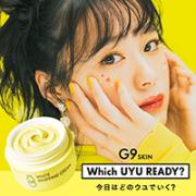 「G9ウユクリームに元気なビタミンカラー登場!肌を守る成分をたっぷり配合しました!〈50名様〉」の画像、GR株式会社のモニター・サンプル企画