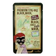 GR株式会社の取り扱い商品「プレミアムシンエイク ブラックマスク」の画像