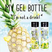 GR株式会社 の取り扱い商品「MY GEL BOTTLE   パイン&オリーブ/シトラスミント」の画像