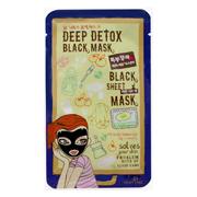 GR株式会社の取り扱い商品「ディープデトックス ブラックマスク」の画像