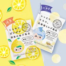 GR株式会社の取り扱い商品「JUSO BATH POWDER (柚子、ミルク)」の画像