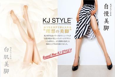 """""""おうちエステ""""KJ STYLE"""