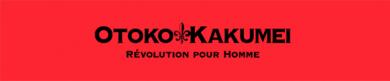 OTOKO KAKUMEI 公式サイト