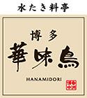 博多華味鳥オンラインショップ(トリゼンフーズ株式会社)