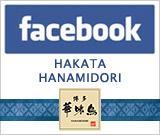 楽天ショップ facebook