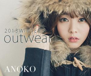 ANOKO ONLINE STORE