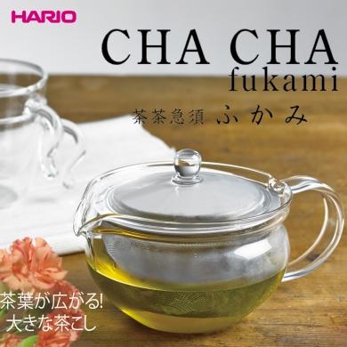 HARIO 茶茶急須 ふかみ