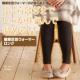 イベント「【新商品!!】足首からふくらはぎまでポカポカ!40cm丈シルクの「健康足首ウォーマーロング」のモニター20名募集!」の画像