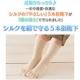 イベント「シルクと綿の良いとこ取り♪「シルクを綿で守る5本指靴下」モニターさん大募集!!」の画像