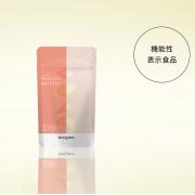【糖質・脂質が気になる方】新発売サプリのモニター募集!【インスタ投稿】