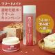 イベント「うるおい澄み肌※1へ導く「ワフードメイド 酒粕化粧水・クリーム」キャンペーン」の画像