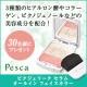 イベント「ツヤめく春カラー♥ピクジェリーク セラム オールイン フェイスカラー」の画像