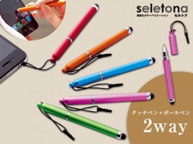 色指定可能iphopneタッチペン&ボールペン