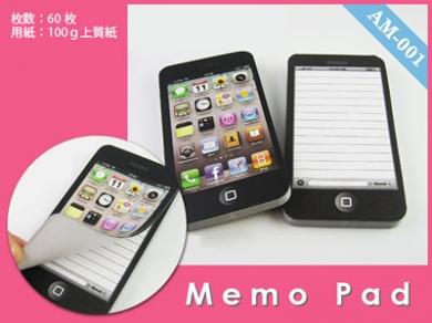 スマートフォン型メモ帳(60枚)