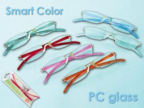 スマートカラーパソコンメガネ