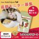 イベント「愛猫用 バイオワンしなやかサポートのブログorインスタ投稿モニター10名様募集!」の画像