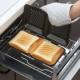 イベント「【再募集!】一度に食パン4枚プレスできる!グリルdeクック ホットサンドパン」の画像