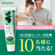イベント「【10名様モニター募集!】目覚めてすぐキスできる歯磨き粉、デンティス」の画像