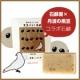 イベント「『黒豆きなこ石鹸』保湿ケアに石鹸泡パック|超しっとり、もち肌!10名様に♪」の画像