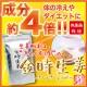 イベント「寒くなってきたので☆ぽっかぽか『金時生姜』をまたまた20名様に!!(レシピ付き)」の画像