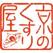 天然原料由来サプリメント販売店『 京のくすり屋 - 本店 - 』