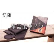 平成最後のモニター募集 AZUSAタイツモニタ-200名募集(トレンカタイプ)