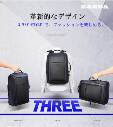 株式会社アズサプランニングの取り扱い商品「「KANDA for biz」多機能バッグ 1個」の画像
