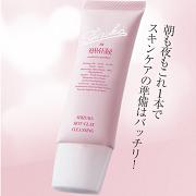 Shizuka BY SHIZUKA NEWYORKの取り扱い商品「シズカホットクレイクレンジング」の画像
