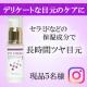 instagram*敏感な目元をうるおすセラミドアイクリーム現品5名様/モニター・サンプル企画